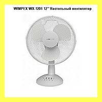 WIMPEX WX-1201 12'' Настольный вентилятор 3 скорости!Акция