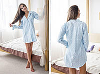 Женская домашняя рубашка (7 цветов)