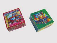 Кубики «Техника»  арт.0610 FFC