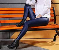 Легінси темно-сині з емітацією під шкіру женские