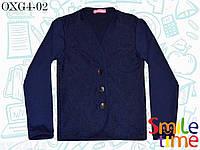 Пуловер для девочки на пуговицах р.164 темно-синий SmileTime, кофта