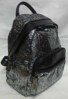 Серебряный кожаный рюкзак.Женский рюкзак из кожи., фото 1