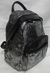 Серебряный кожаный рюкзак.Женский рюкзак из кожи.