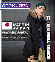 Японская зимняя теплая куртка Киро Токао - 8801