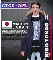Японская зимняя куртка модная Киро Токао - 8801