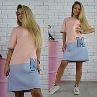 Платье трапеция короткое из неопрена SMf1675