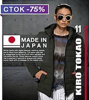 Японская зимняя куртка мужская теплая Киро Токао - 8807