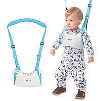 Детский поводок вожжи ходунки Moon Walk Basket Type Toddler Belt NX