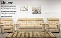"""Комплект мягкой мебели """"Монако"""" Диван трёхместный раскладной + 2 Кресла с электрическим реклайнером, Слоновая кость"""