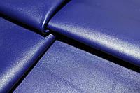 Кожа галантерейная (для пошива) КРС Италия (ярко-синий, гладкий)