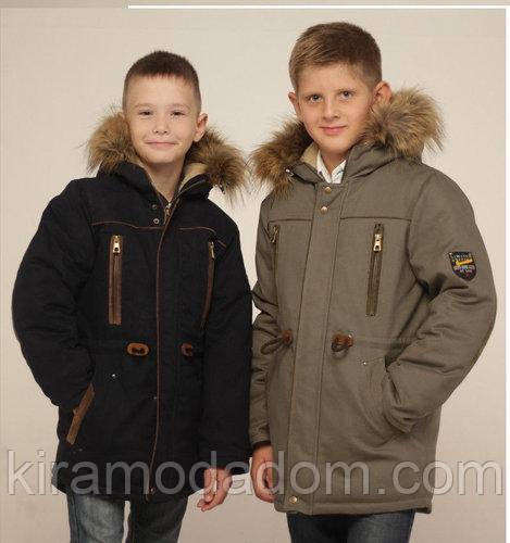Зимние куртки и пуховики для мальчиков Украина