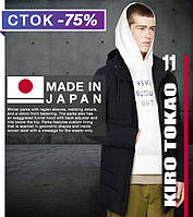 Японская теплая зимняя куртка мужская Kiro Tоkao - 8809
