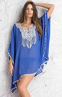 Туника женская пляжная синяя