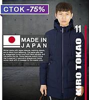 Зимняя японская куртка мужская Киро Токао - 8809