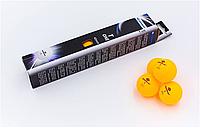 Набор мячей для настольного тенниса 6 штук DONIC МТ-618198