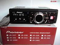 Автомагнитола Pioneer JD-338 USB\SD\FM, (пионер 338, піонер 338)