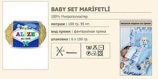 Alize Baby Set Marifelti