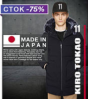 Зимняя мужская японская куртка Kiro Tоkao - 8810