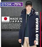 Зимняя мужская японская куртка с опушкой КироТокао - 8810