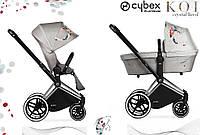 Универсальная коляска 2в1 Cybex Priam Lux KOI