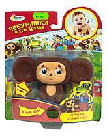 Резиновая игрушка Играем вместе Чебурашка 1R-LS