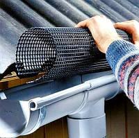 Сетка для защиты водосточной системы от листьев и мусора ширина 130 мм. длина 2,0 м.п. (Польша)