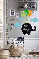 """Детская наклейка на стены, окна, зеркала виниловая """"Слон в облаках"""" в детскую"""