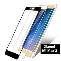 Защитное стекло с рамкой для Xiaomi Mi Max 2