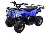 Квадроцикл бензин HL-A420 110CC ATV