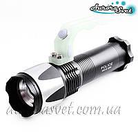 Фонарь аккумуляторный  AuroraSvet-9 переносной 12v zoom. LED фонарь. Светодиодный фонарь.
