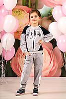 Детский спортивный костюм на девочку подростка