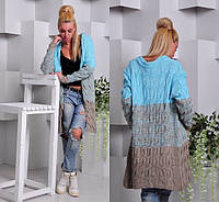 Кардиган женский вязаный, материал - акрил + шерсть, цвет - серо-голубой