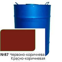 Эмаль алкидная ПФ-266, красно-коричневая, ТМ SUPER STAR / код цвета №87 / по 50 кг