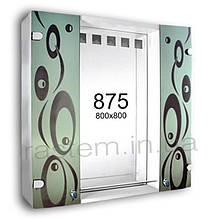 """Навісна шафа з дзеркалом та підсвічуванням для ванної модель""""875"""""""
