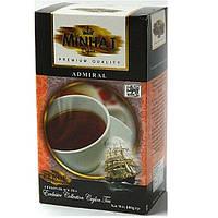 Чай Minhaj  Минхадж Пеко  Pekoe с бергамотом 100 гр
