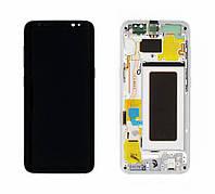 Дисплей Samsung G950 Galaxy S8 с сенсором Серебро/Arctic Silver оригинал , GH97-20457B