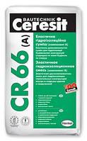 Ceresit CR 66 эластичная гидроизоляционная смесь 22,5 кг