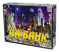 Настольная игра для детей Ва-банк