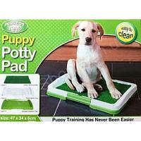 Туалет для собак Puppy Potty Pad FC