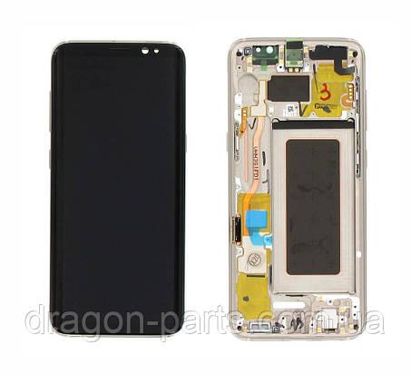 Дисплей Samsung G950 Galaxy S8 с сенсором Золотой Gold оригинал , GH97-20457F, фото 2