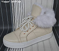Ботинки на шнурках с опушкой