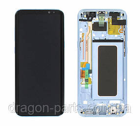 Дисплей Samsung G955 Galaxy S8 plus с сенсором Голубой Blue оригинал , GH97-20470D