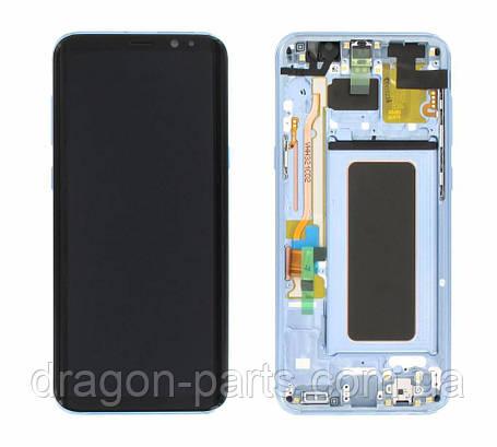 Дисплей Samsung G955 Galaxy S8 plus с сенсором Голубой Blue оригинал , GH97-20470D, фото 2