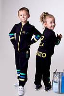 Детский спортивный костюм (унисекс)