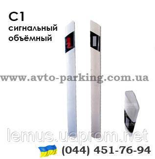 Сигнальные парковочный столбик (дорожные столбики) - ООО Лемус в Киеве