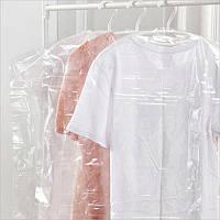 Чехол для одежды 65*100*20