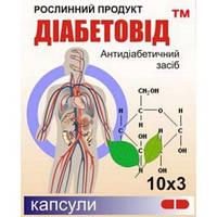 """""""Диабетовид"""" - обеспечивает мягкий контроль гликемии и поддерживает нормальную концентрацию инсулина в крови"""