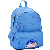 Рюкзак Kite GP17-994S-3 GAPCHINSKA-3 школьный детский для девочек