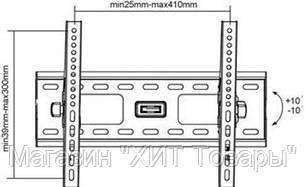 Подвес настенный для TV PLB-33S, фото 2