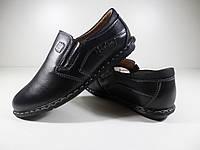 Школьные туфли для мальчика Kangfu кожаные Размер: 34-36